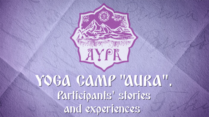 "Yoga camp ""AURA"". Participants stories and experiences"