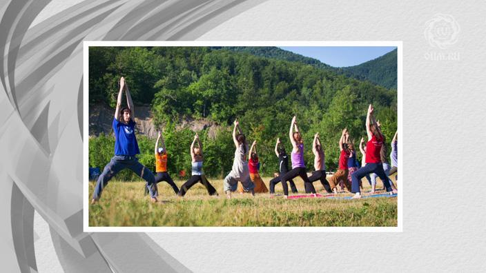 Yoga camp Aura - 2013