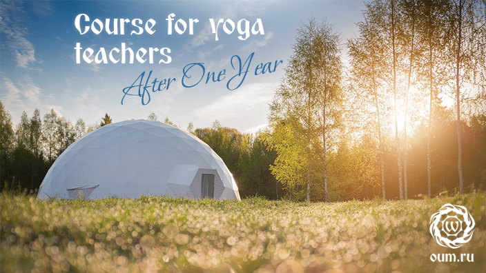 Course for yoga teachers. After One Year