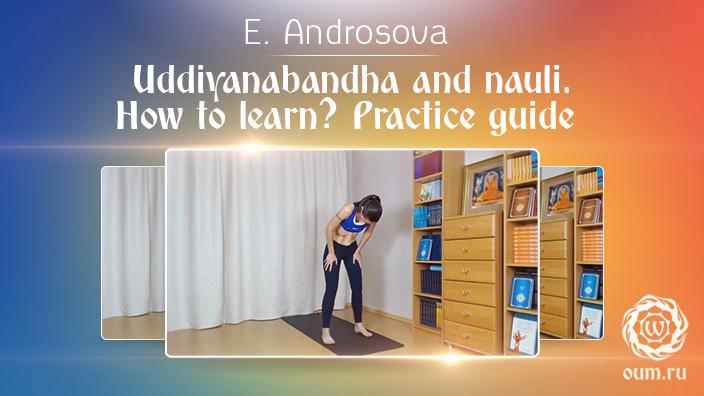Uddiyanabandha and nauli. How to learn? Practice guide. Ekaterina Androsova