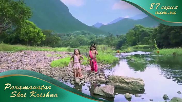 Paramavatar Shri Krishna. Серия 87