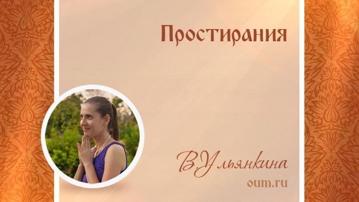 Простирания. Валентина Ульянкина