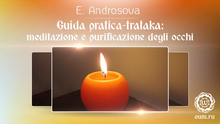 Practical guide. Trataka. Meditation and eye cleaning. E. Androsova
