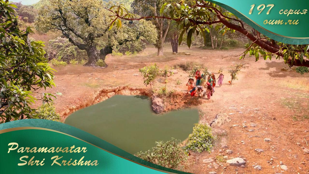 Paramavatar Shri Krishna. Серия  197