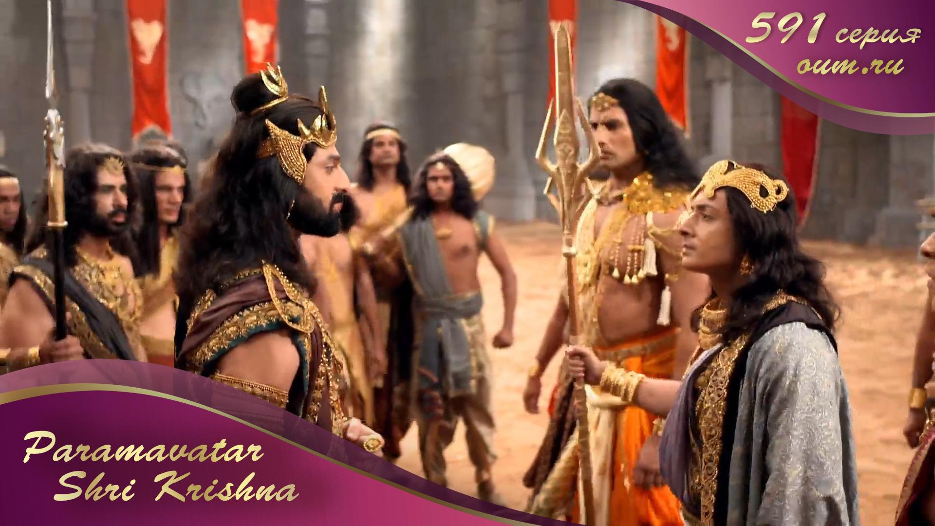 Paramavatar Shri Krishna. Серия 591