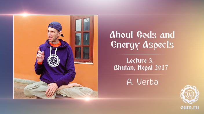 About Gods and Energy Aspects. Andrey Verba
