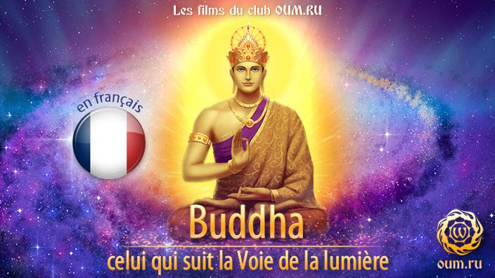 Buddha celui qui suit la Voie de la lumière